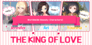 the king of love dating apk game - best love simulation game